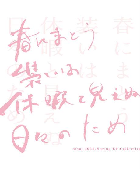 【予約券】nisai 2021 Spring EP Collection 入場予約券