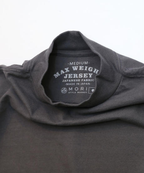 Max weight jersey Onepiece (Gray)/max40101