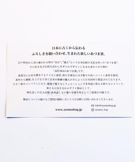 [AZUMA]AZUMA BAG -BEIGE x MUSTARD-[S size]