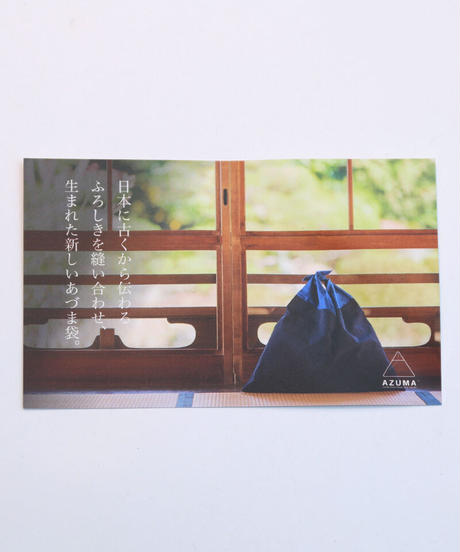 [AZUMA]AZUMA BAG -NAVY x BLUE-[S size]/azuma006