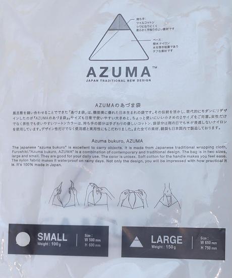 [AZUMA]AZUMA BAG -BLACK x BLACK-[L size]