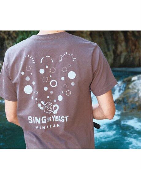 オリジナルTシャツ『イーストくんTシャツ』とビール4本セット
