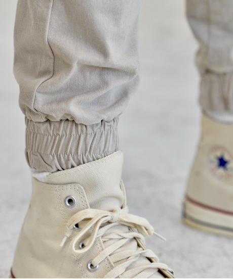 Cropped Stretch Cargo Jogger Pants