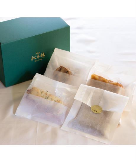 【自宅待機応援キャンペーン第六弾】~ご自宅での食卓を華やかに~ 日比谷松本楼 Dinner Box (お一人様用)(送料無料)