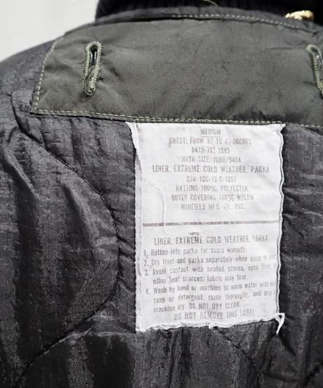 Quilting Liner Jacket BK