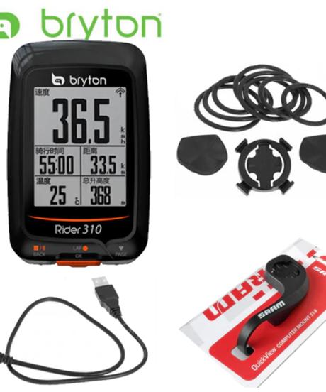 防水GPSサイクルコンピューター 2018 Bryton Rider 310 ブライトン ライダー 310 マウント付き 自転車用スピードメーター
