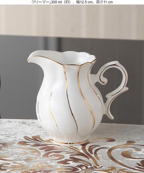 ヨーロッパゴールド象眼骨中国コーヒーセット英国磁器茶セット ミルク入れ単品