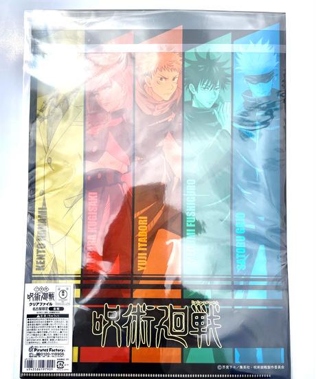 『呪術廻戦』クリアファイル 名古屋限定:金鯱