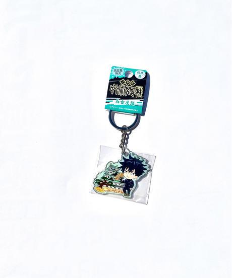『呪術廻戦』メタルキーホルダー(伏黒恵・名古屋城)