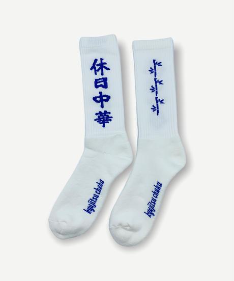 おいしい靴下