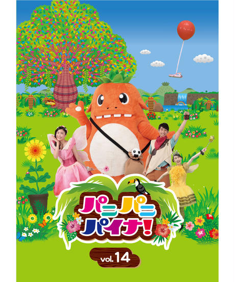 【DVD】パニパニパイナ!Vol.14