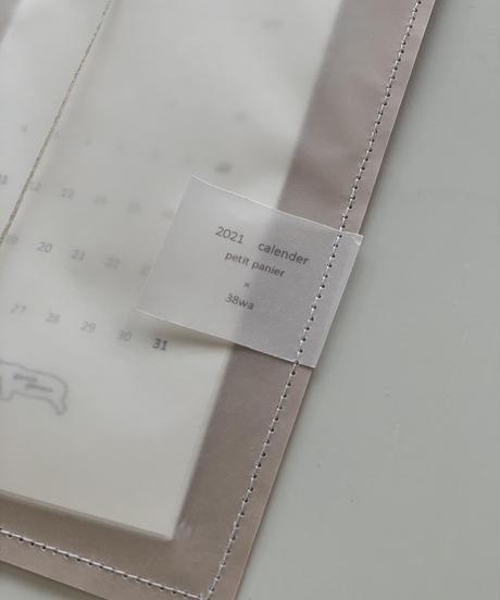 〔2021 〕38wa×petit panierコラボカレンダー