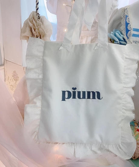 piumロゴリボントートバッグ