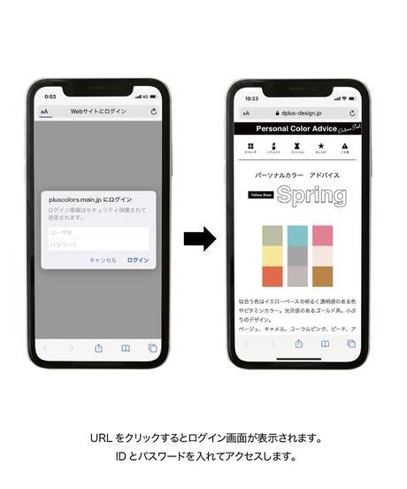 JPGデータ4タイプセット〈2020秋冬〉