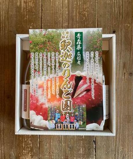 <夏ギフト>釈迦のりんご園 [百年の想い]りんごストレート果汁1000ml( 3本セット)