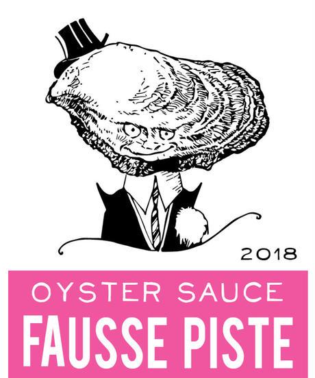 【ファウスピステ】 オイスターソース 2019 - Fausse Piste -Oyster Sause Rose-