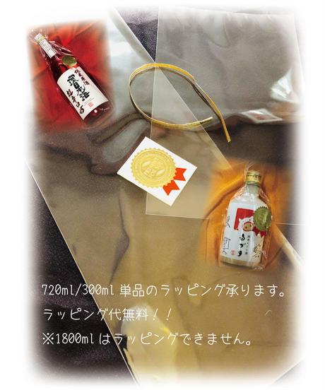 環日本海 大吟醸 荒波 180ml