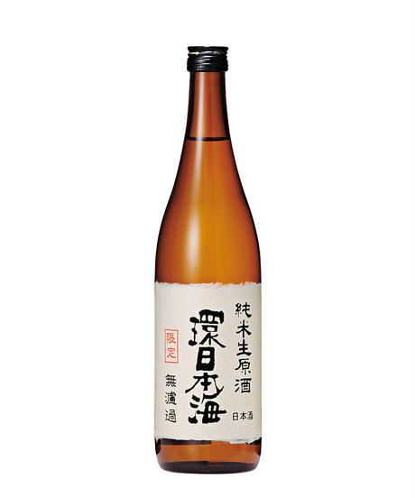 環日本海 純米無濾過生原酒 720ml