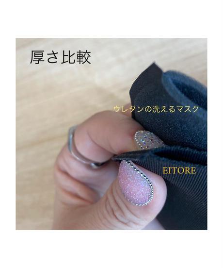 洗って使える機能性マスク(EITORE)