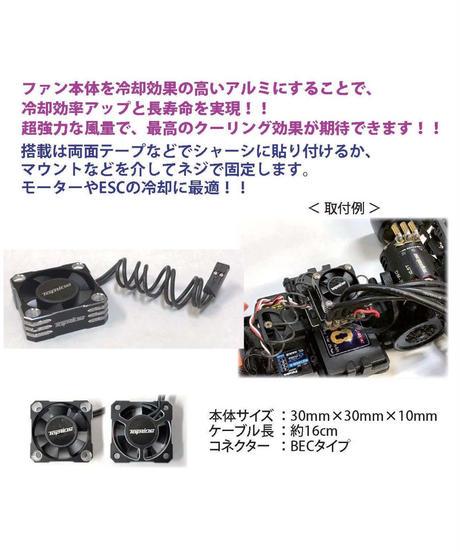【TP-90GD】アルミクーリングファン ゴールド