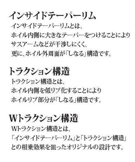 【TDW-042Y】Nモデル Ver.3 オフセット4 イエロー