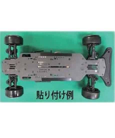 【TP-73W】トラクションアップ高導電性アルミテープ シルバー(10mm幅×全長20cm)