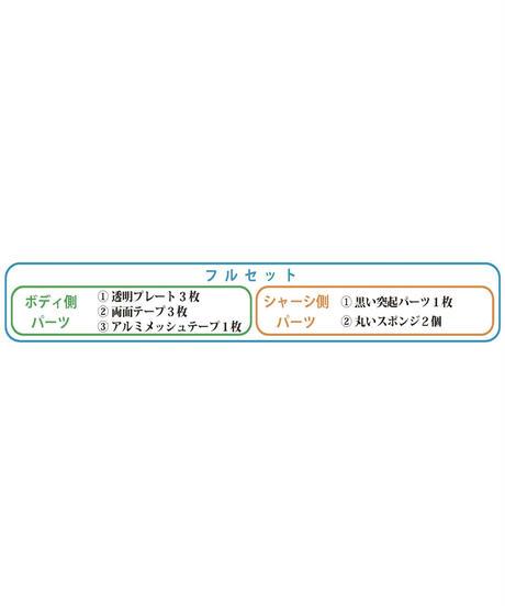 【BC-01T】ボディキャッチャーNEO タミヤ用