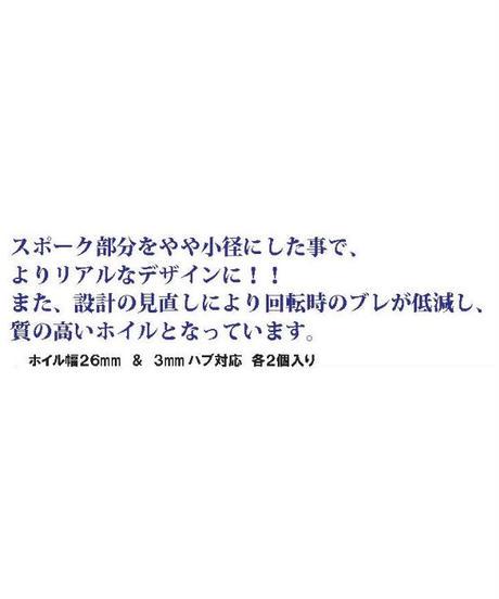 【WAT-070G】RSワタナベ エイトスポークホイル オフセット7 ゴールド