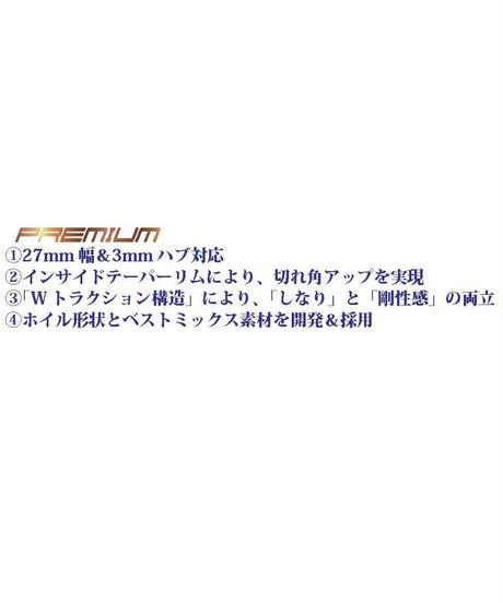 【TDW-073BK】SSRエイグルミネルバ オフセット7 ブラック