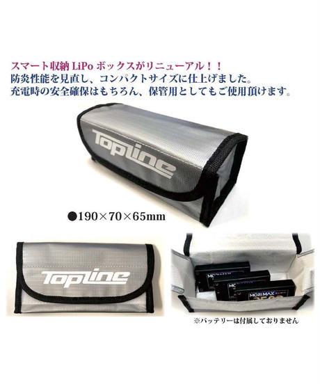 【TP-123】スマート収納LiPoボックス Type S