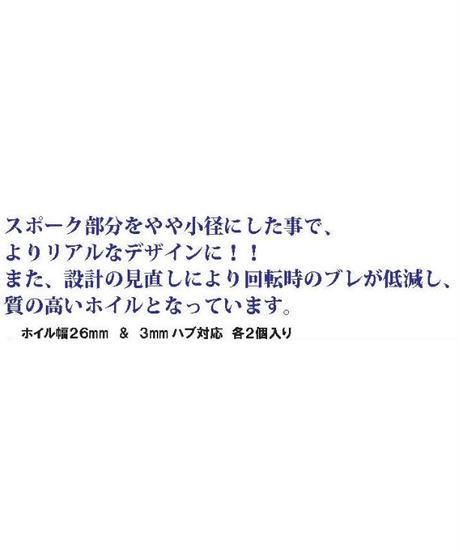 【WAT-050BK】RSワタナベ エイトスポークホイル オフセット5 ブラック