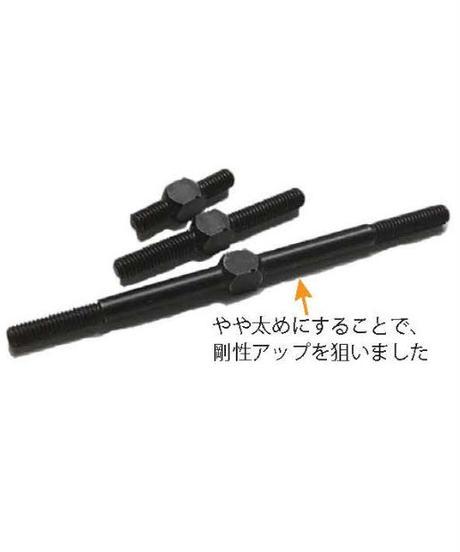 【TP-6340】ステンレスターンバックル マットブラック 40mm