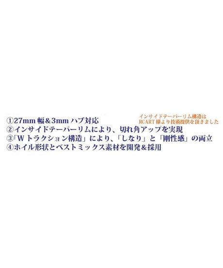 【TDW-043MC】SSR エイグルミネルバ offset4 マットクローム