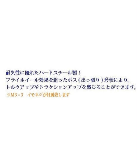 【TP-4824W】ウェイトスチールピニオンギヤ 48ピッチ 24T