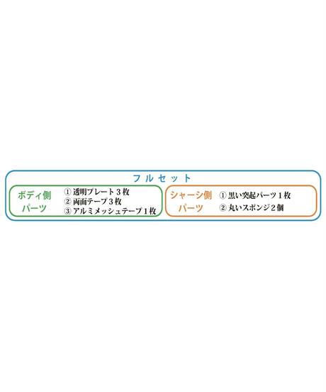 【BC-02T】ボディキャッチャーNEO シャーシ側パーツ タミヤ用