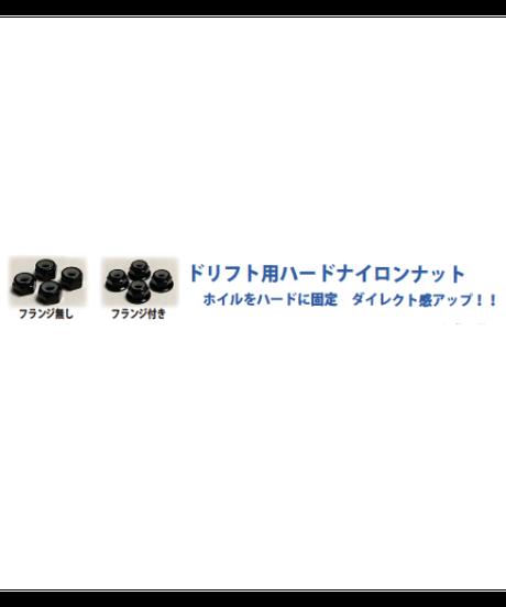 【IP-004】ドリフト用ハードナイロンナット M4 ブラック