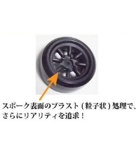 【WAT-050G】RSワタナベ エイトスポークホイル オフセット5 ゴールド