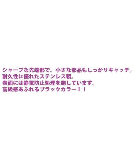 【TP-102】スマートピンセット セット