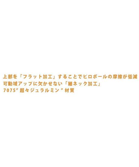 【TP-4443】WPCピロボール(ボール径4.3mm、ネジ長4mm)