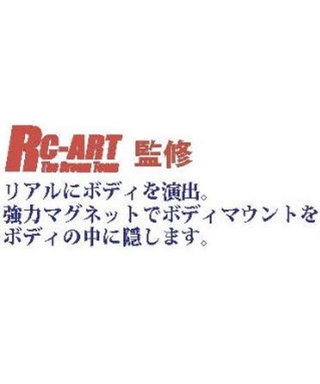 【TP-80RE】フロント用ボディマウントキャップ マグネットタイプ ヨコモ用(5mm)レッド