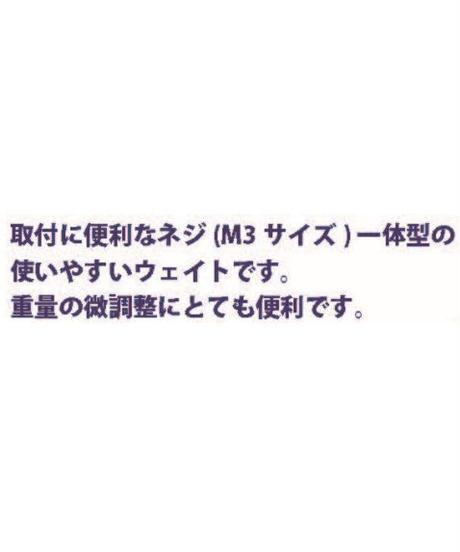 【TRN-34】ネジ付きウェイト 3.4g