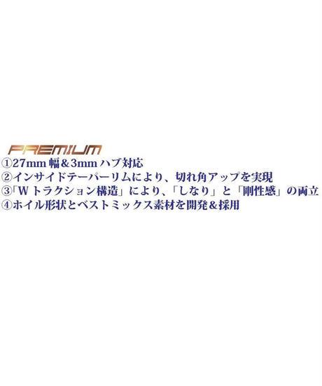 【TDW-063BK】SSRエイグルミネルバ オフセット6 ブラック