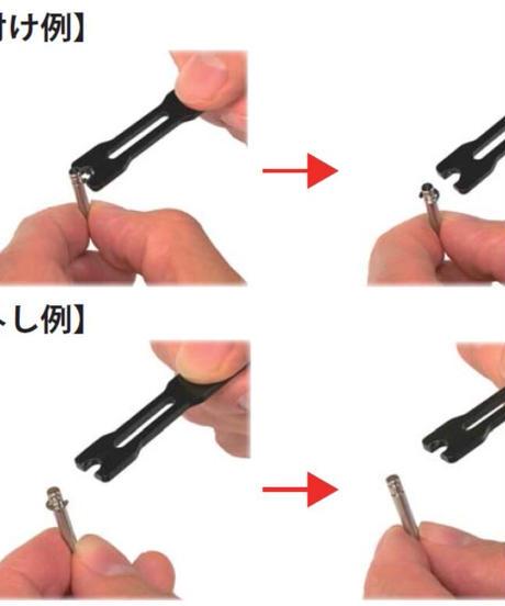 【TP-250】Eリングセッター(2mm用)