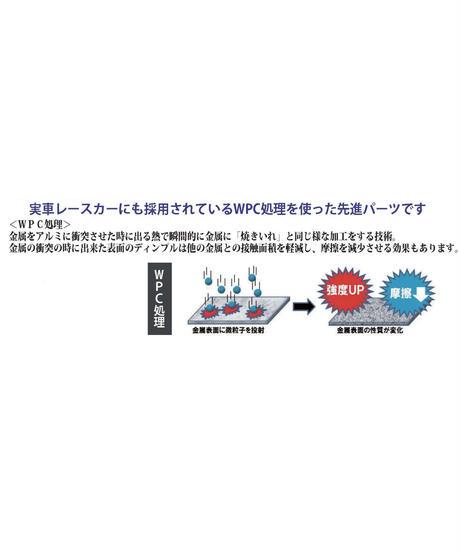 【TP-4448】WPCピロボール(ボール径4.8mm、ネジ長4mm)
