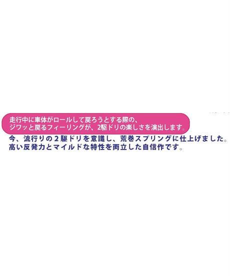 【BPA-30M】BANEぴょんα 30mm ミディアム 6.0巻 桃