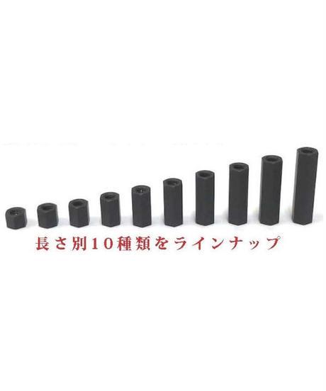 【TP-8710】六角汎用カラー ステンレス マットブラック 全長10mm