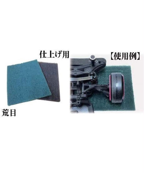 【TP-62】スマート研磨パット