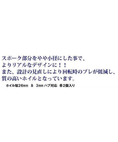 【WAT-050MA】RSワタナベ エイトスポークホイル オフセット5 マグカラー