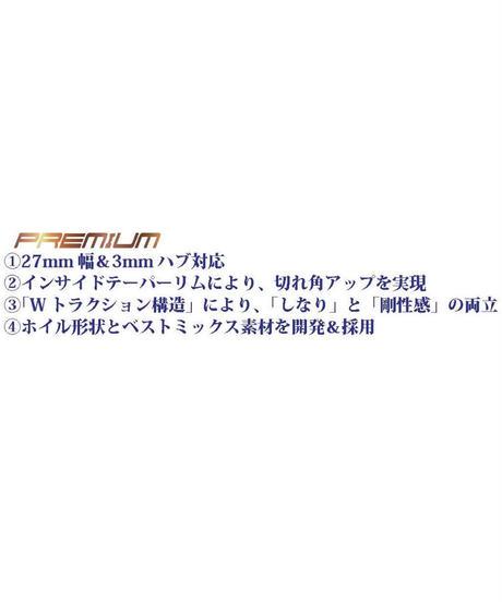 【TDW-062Y】Nモデル Ver.3 オフセット6 イエロー