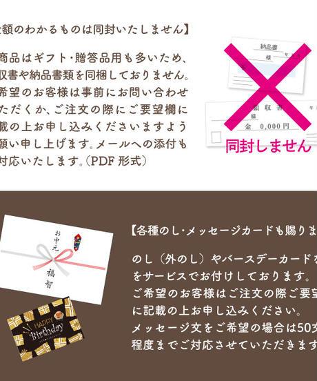 ふくち☆リッチジェラート プレミアムセット(12個セット)
